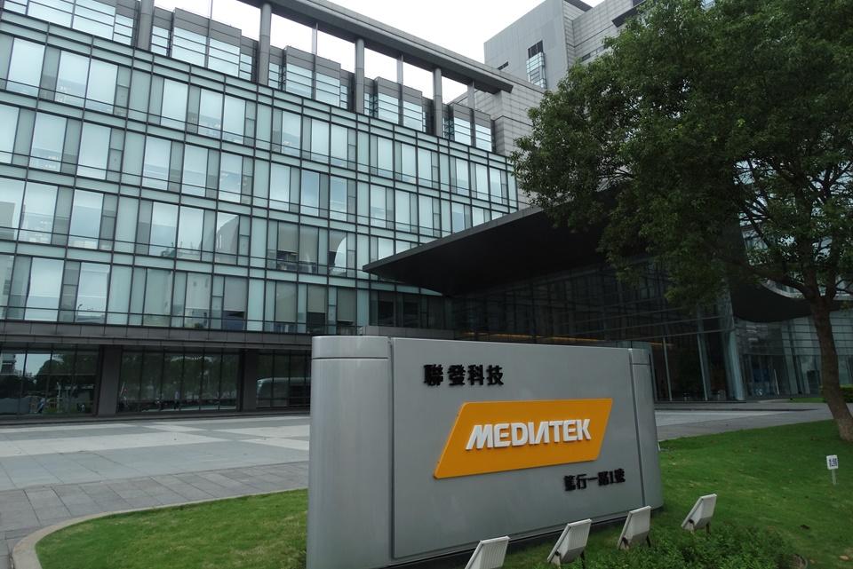 Imagem de Visita do TecMundo: fomos à sede da MediaTek para conhecer melhor a empresa no tecmundo