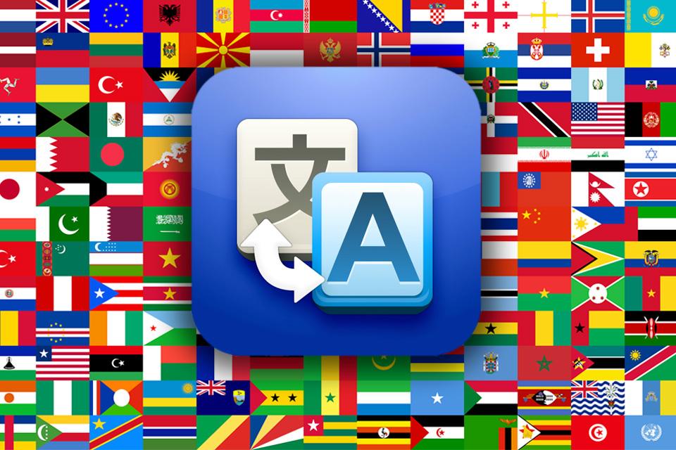 Imagem de Google Tradutor funciona dentro de aplicativos no Android Marshmallow no tecmundo
