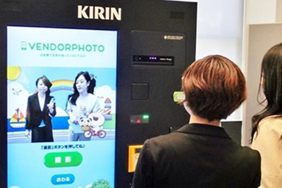 Imagem de Só no Japão: que tal registrar selfies em máquinas de vendas? no tecmundo