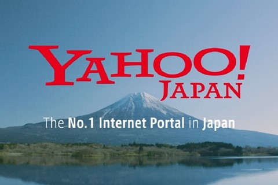 """Imagem de Nunca pesquise """"Gagababa"""", a palavra mais assustadora da língua japonesa no tecmundo"""