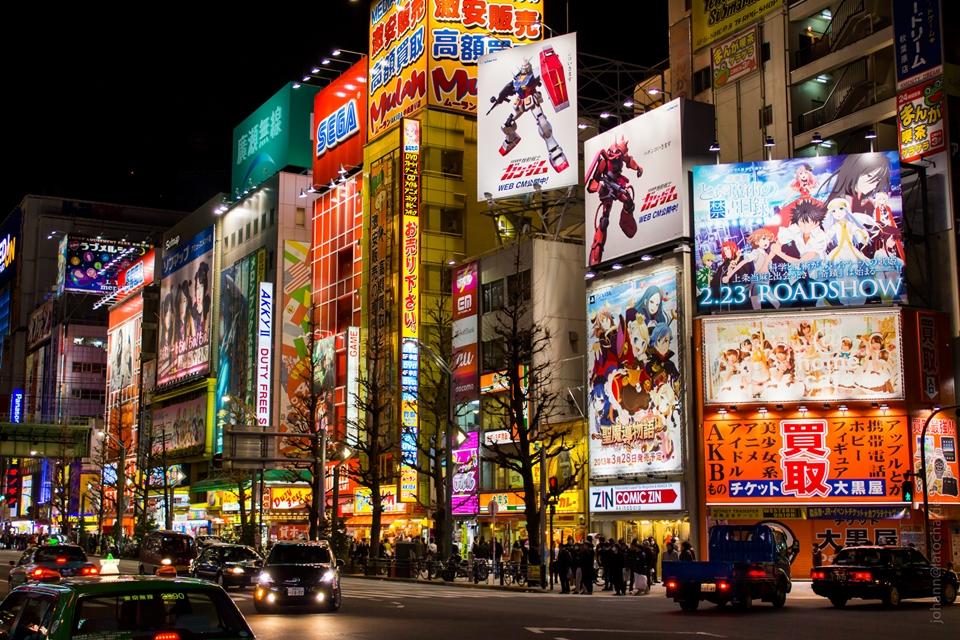 Imagem de Conheça Akihabara, o paraíso dos eletrônicos no Japão no tecmundo