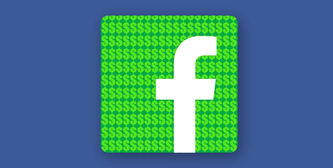 Imagem de Facebook está gastando muita grana para incentivar o streaming de vídeo no tecmundo