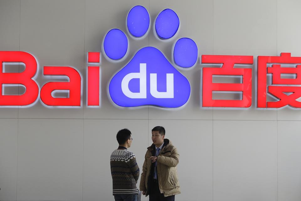 Imagem de Pesquisou errado? China investiga Baidu após morte de jovem com câncer no tecmundo
