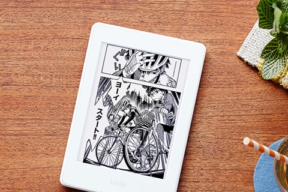 Imagem de Amazon vai lançar versão do Kindle Paperwhite feita para mangás no tecmundo