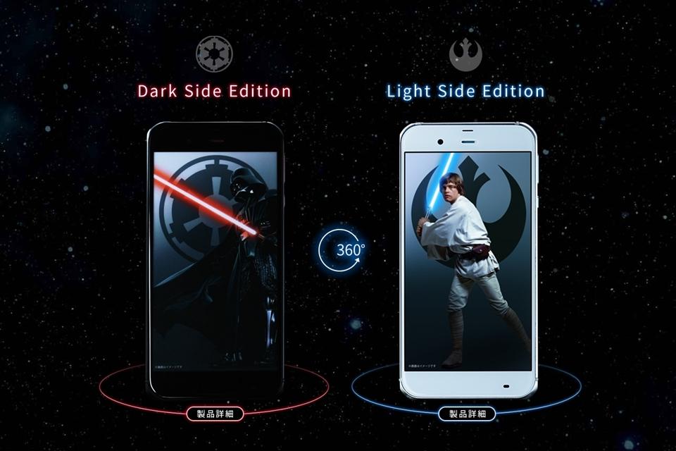 Imagem de Alô, Japão! Operadora vai lançar smartphone oficial de Star Wars no tecmundo