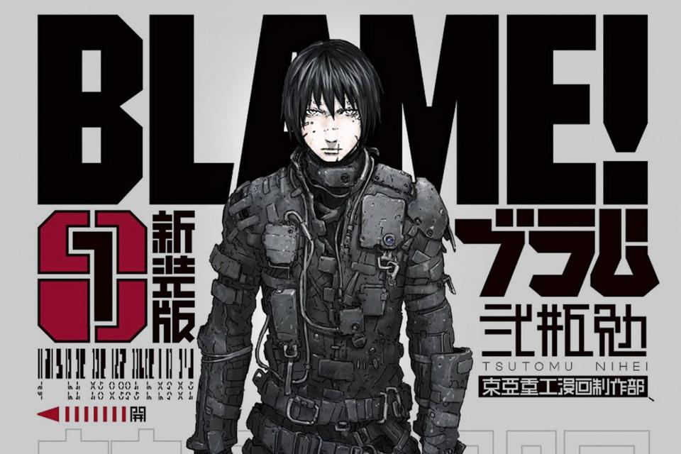 Imagem de CCXP: Tsutomo Nihei fala sobre Blame, Knights of Sidonia e outros projetos no tecmundo