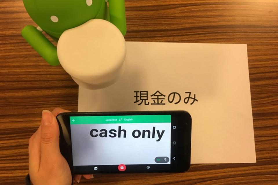 Imagem de Câmera do Google Tradutor agora traduz palavras do japonês para o inglês no tecmundo