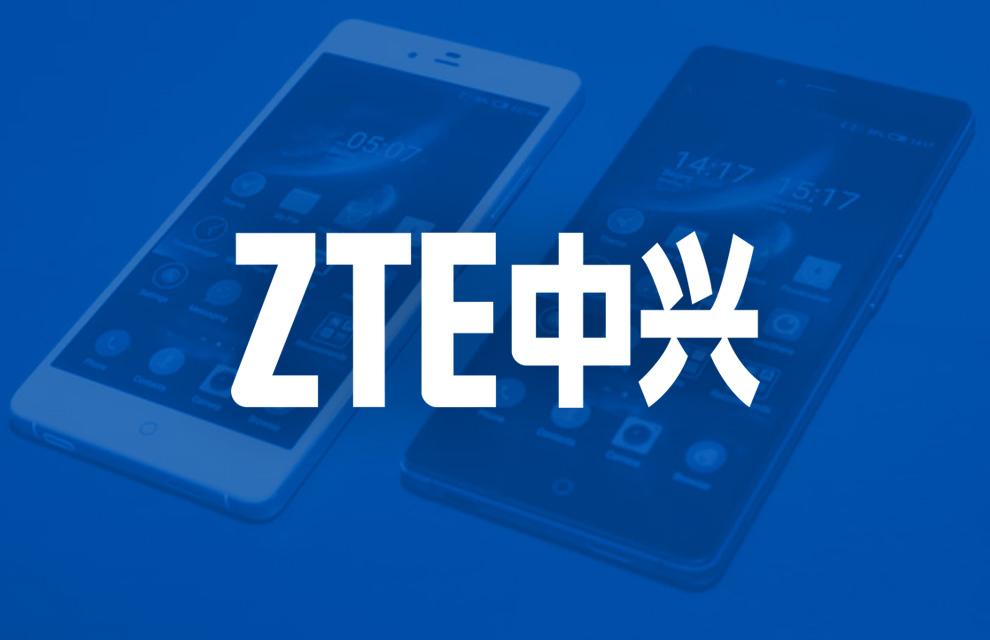 Imagem de ZTE vai mostrar seu primeiro smartphone com tecnologia gigabit LTE na MWC no tecmundo