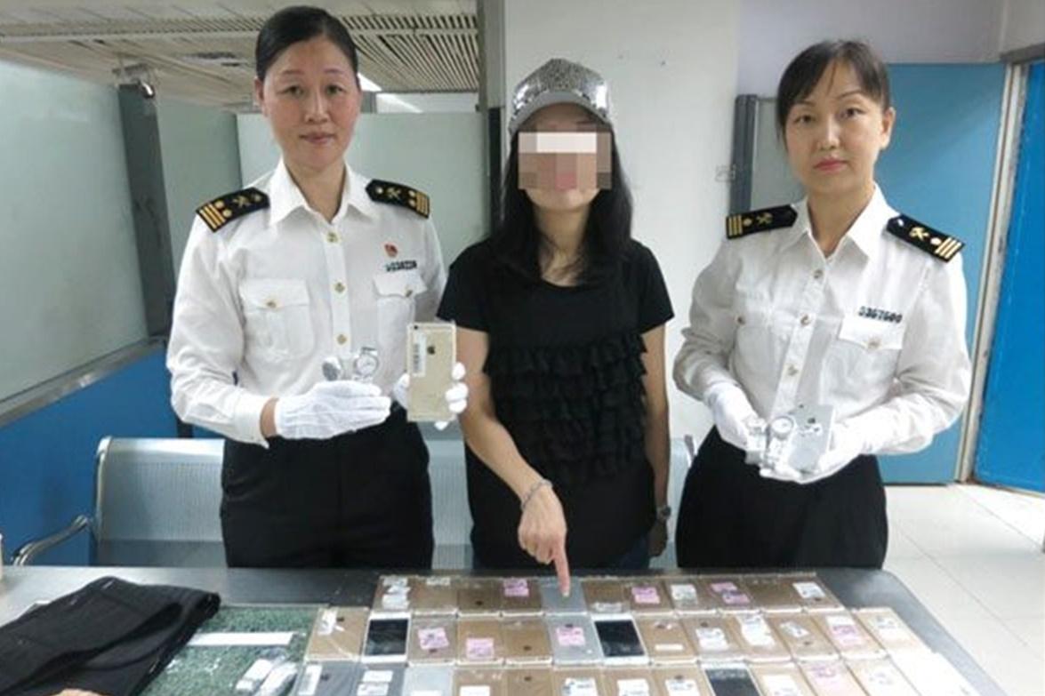 Imagem de Mulher é presa em alfândega na China com 102 iPhones amarrados ao corpo no tecmundo