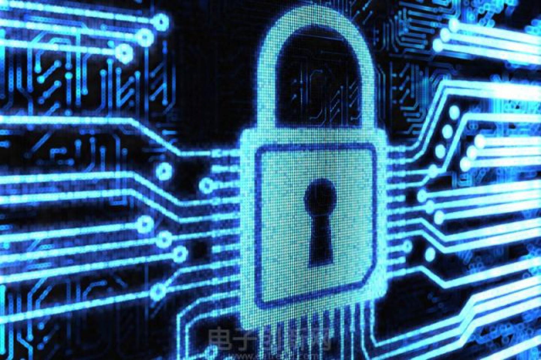 Imagem de Criptografia: Confira se o seu computador possui o módulo TPM no tecmundo