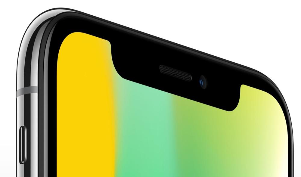 A tela de um telefone celular.