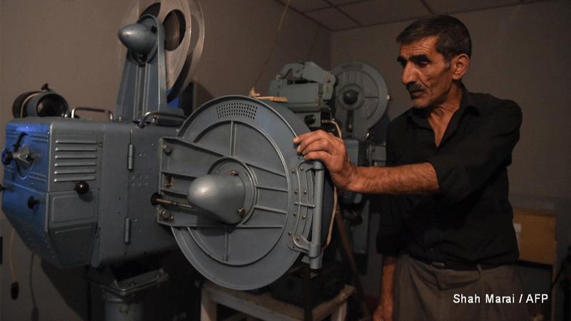Cinema afegão
