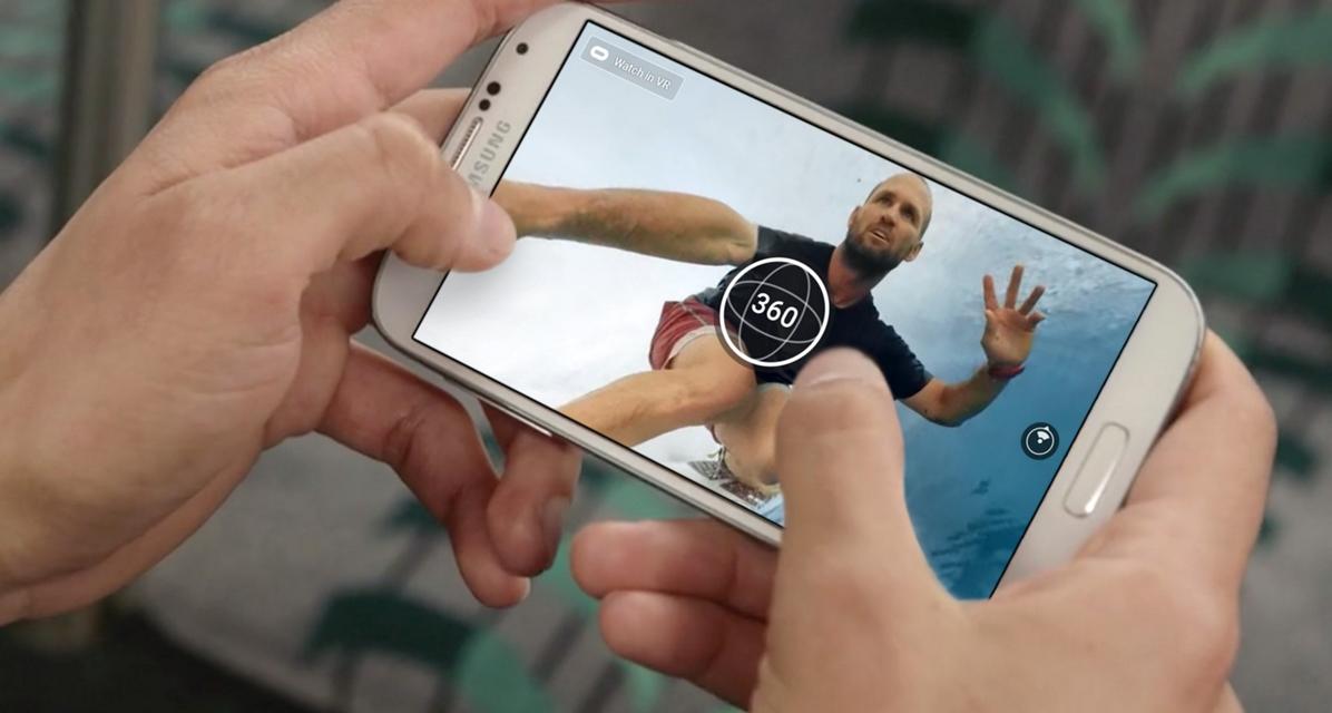 Imagem de Personalize a capa do seu Facebook com fotos em 360 graus no tecmundo