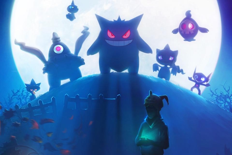 Imagem de Pokémon GO ganha a terceira geração no Halloween? Imagem vazada diz que sim no tecmundo