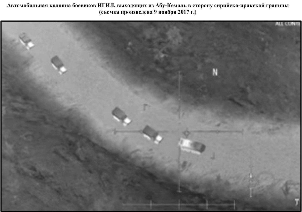 Rússia EUA ISIS