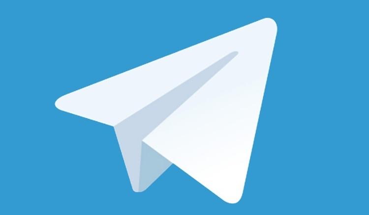 A logo do Telegram.