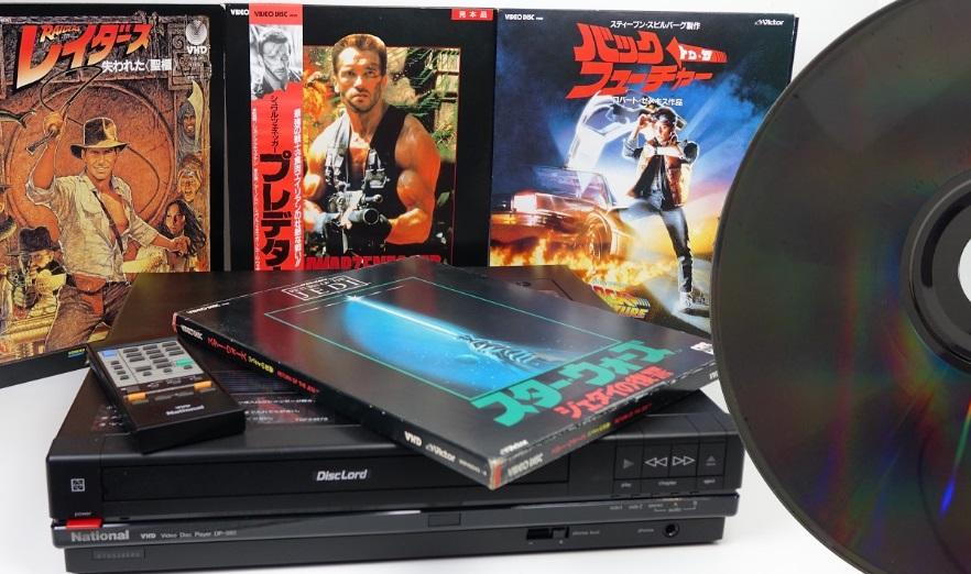 Uma coleção de discos.