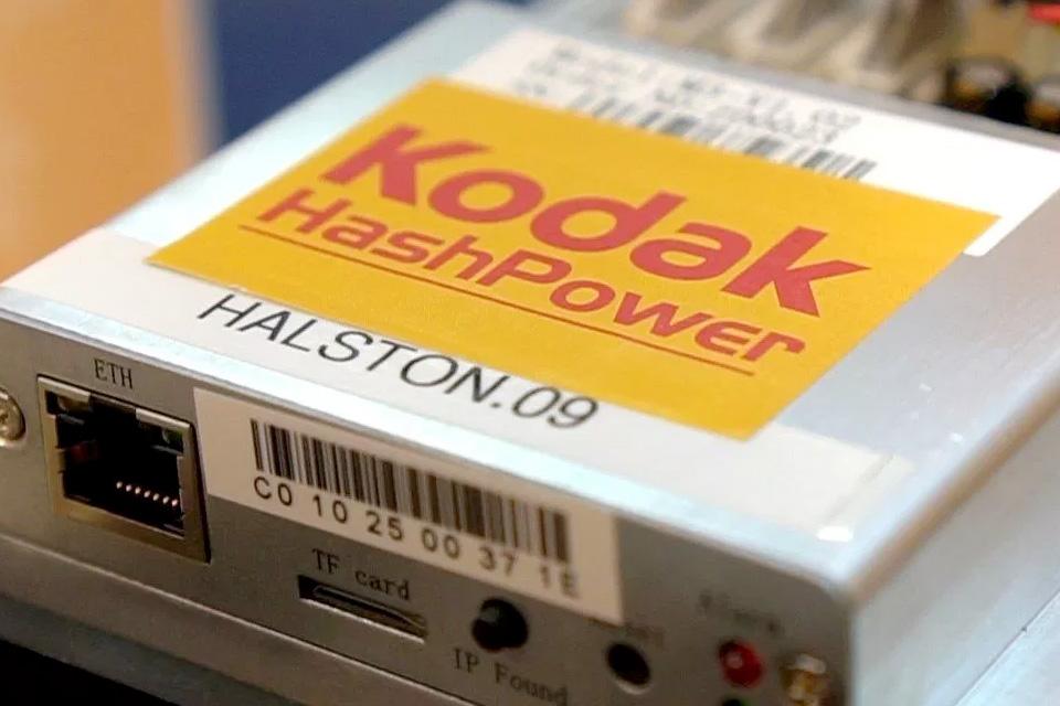 Imagem de Sem alarde, Kodak cancela o lançamento do KashMiner, seu minerador Bitcoin no tecmundo