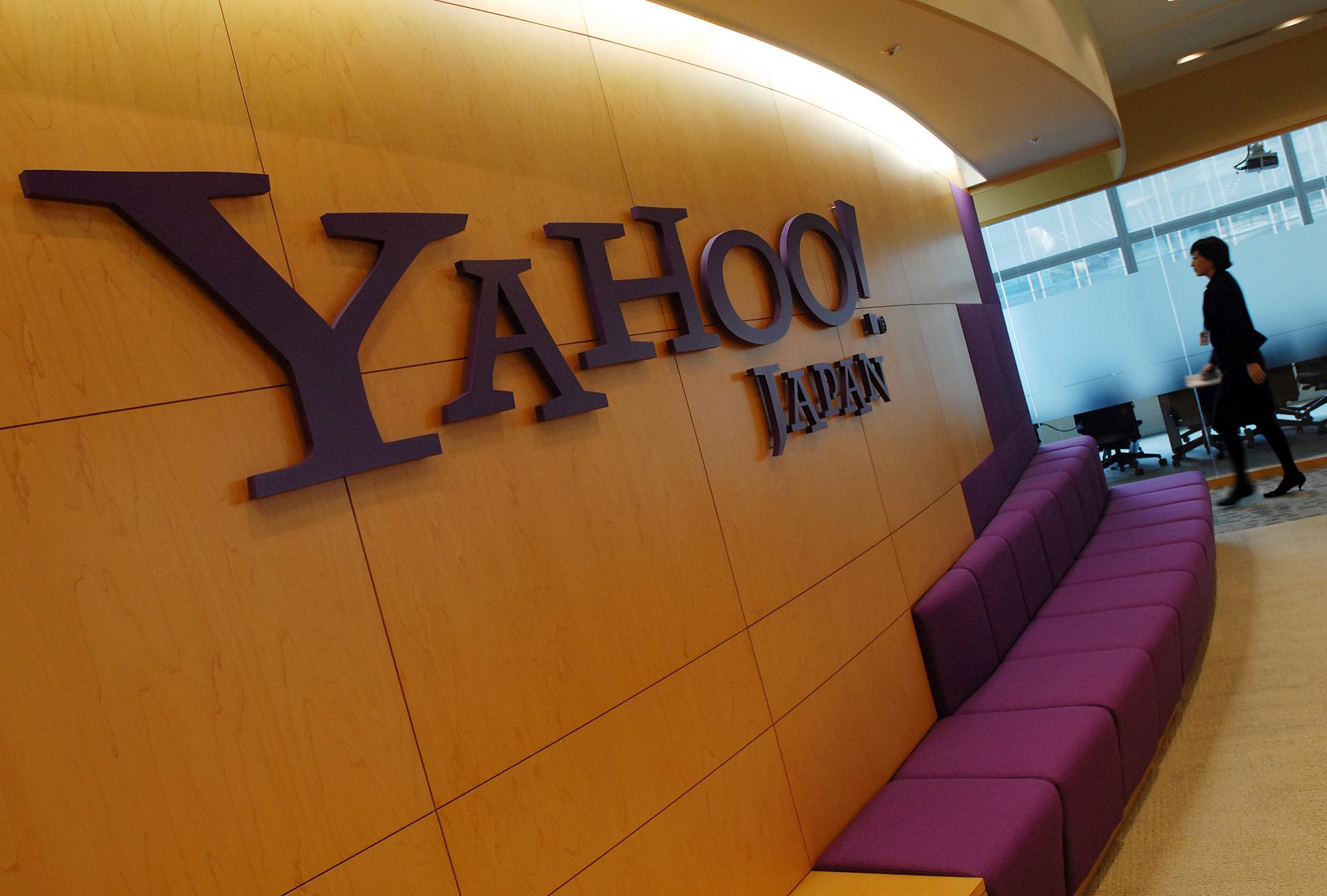 Imagem de Comissão de comércio do Japão investiga Apple por sabotar portal do Yahoo! no tecmundo