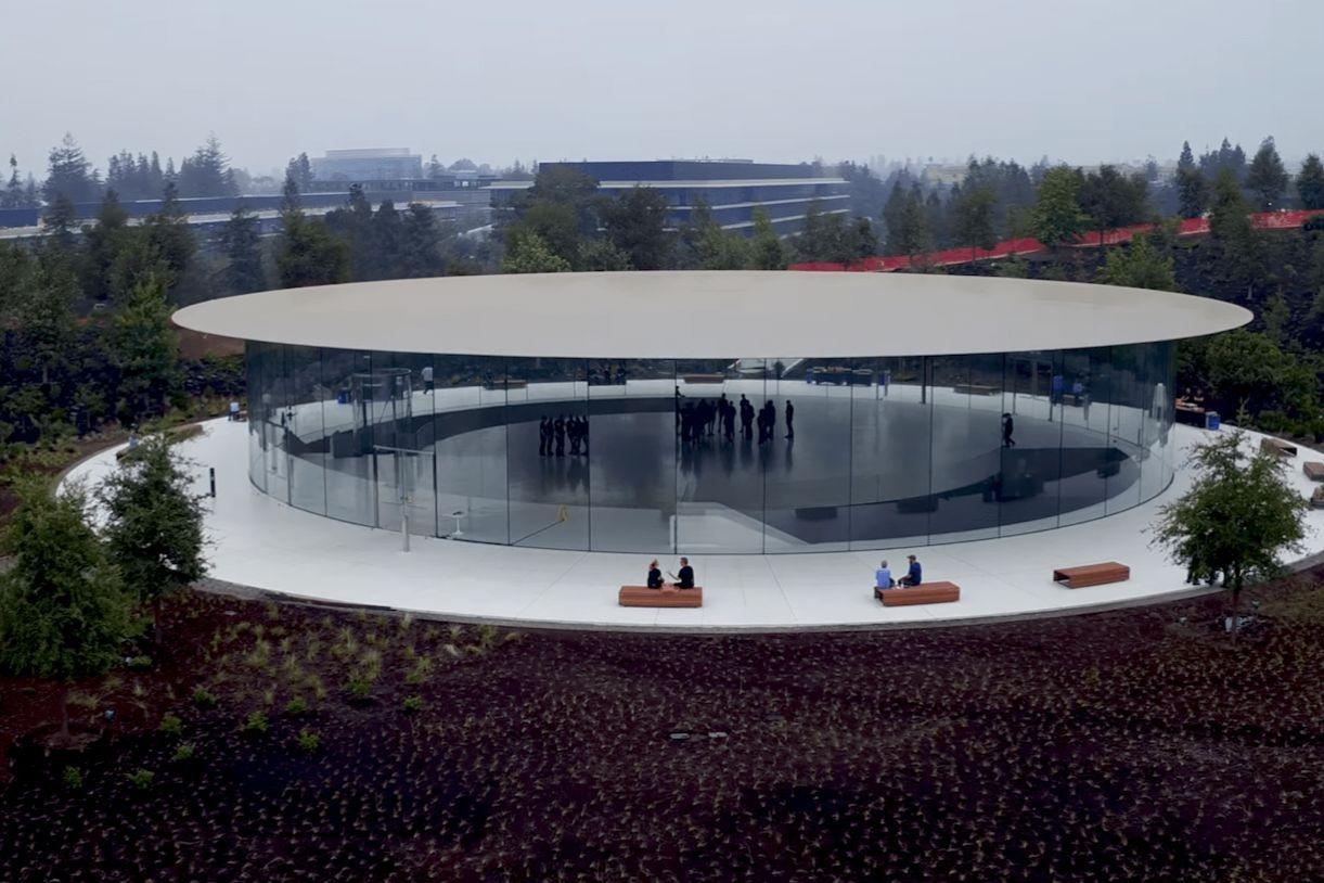 Imagem de Teatro Steve Jobs: Apple tem a patente arquitetônica do prédio no tecmundo