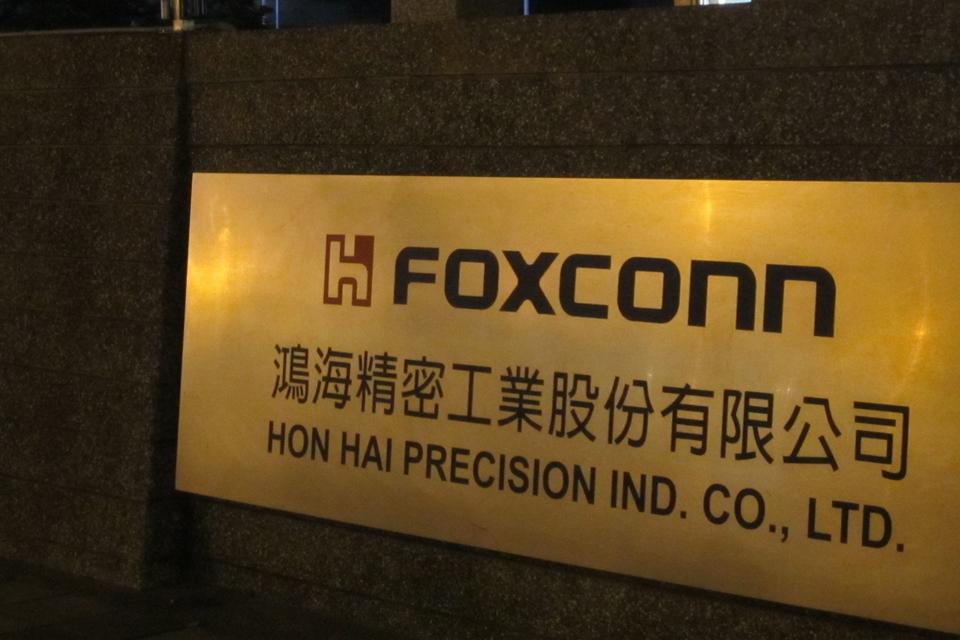 Imagem de Receita da Foxconn cresceu 30% em setembro no tecmundo