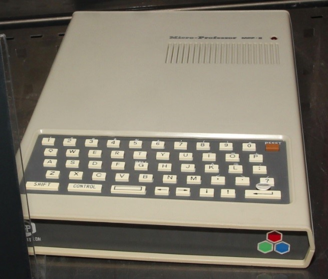 Um computador.