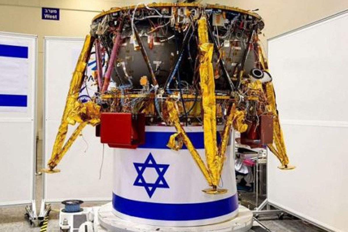 Imagem de Sonda israelense fracassa e cai na Lua sem cumprir sua missão no tecmundo