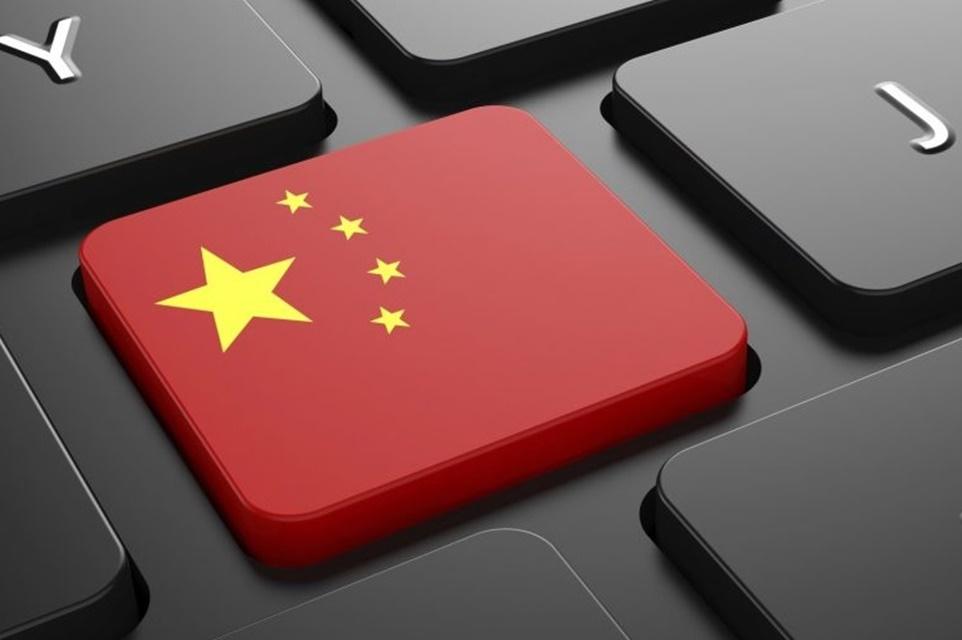 Imagem de Wikipédia é o mais novo site censurado sem motivos pelo governo chinês no tecmundo