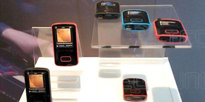 Imagem de Conheça a linha de MP3 players GoGear da Phillips no site TecMundo