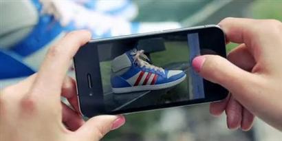 Imagem de App da Adidas identifica modelos de tênis no site TecMundo