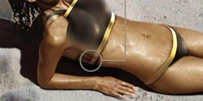 Imagem de Dispense o topless para um bronzeado sem marcas de biquíni no site TecMundo