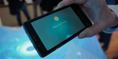 Imagem de Intel mostra que está pronta para entrar na briga dos celulares no site TecMundo