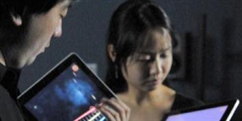 Imagem de Aplicativo transforma o iPad em um violino no site TecMundo