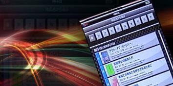 Imagem de Hitachi anuncia display de alta qualidade para smartphones no site TecMundo