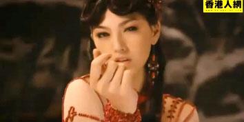 Imagem de China lança primeiro filme adulto em 3D no site TecMundo
